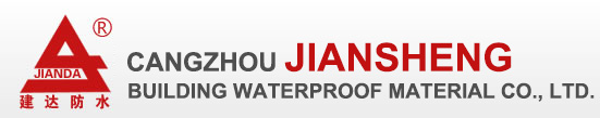 Cangzhou to build up building waterproof material Co., Ltd.