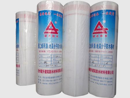 Polyethylene propylene (polyester) fiber waterproof membrane