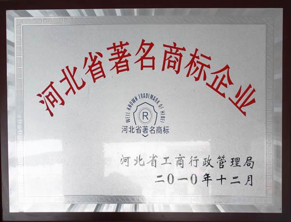 公司荣誉02