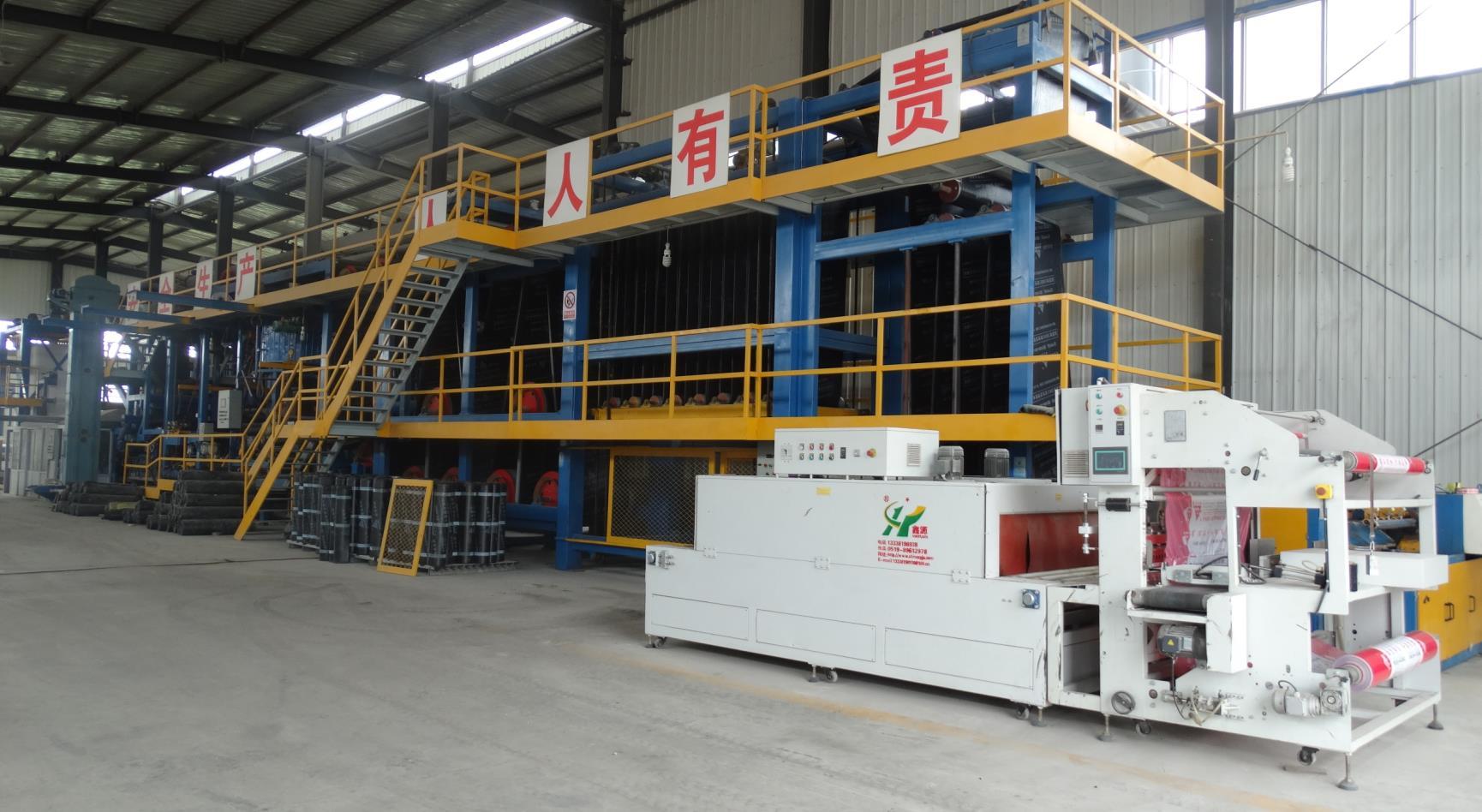 sbs/自粘防水卷材生产设备